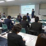 埼玉ニュービジネス協議会講演|エコドライブ研究所